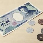 大阪市、生活保護費の一部をプリペイドカードで支給 賛否両論まとめ