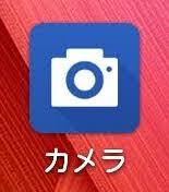 ZenFone 2 Laser で設定しておくとより良い画質で撮影できるカメラ機能4選