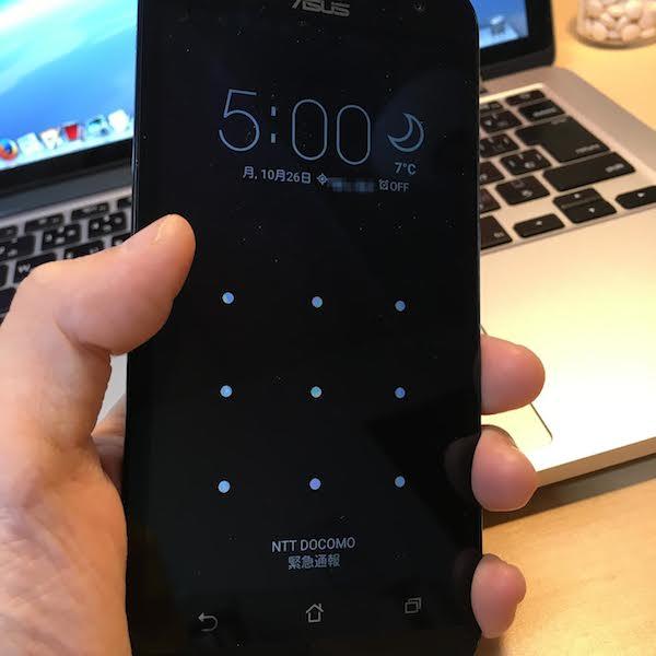 ZenFone 2 Laserでロック画面を設定する方法
