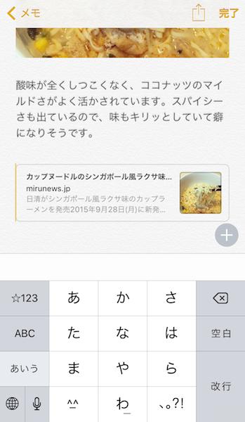 apps-memo14