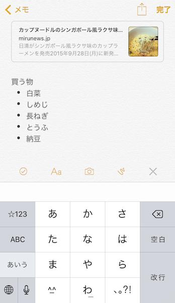 apps-memo17