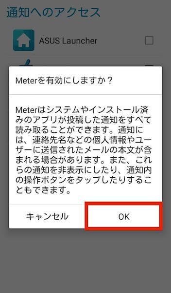 apps-meter12
