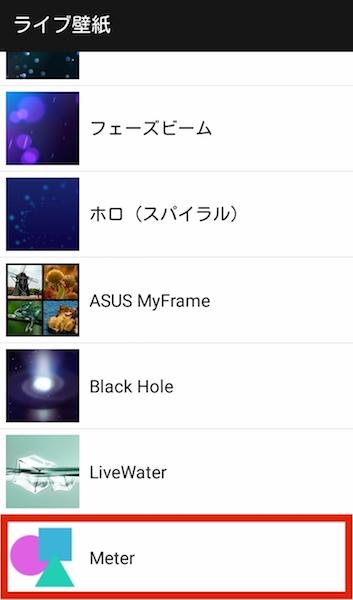 apps-meter3