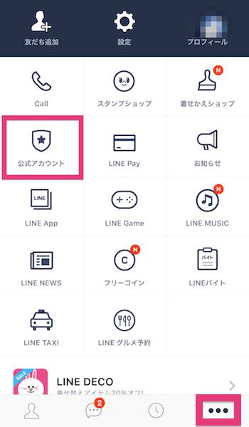 apps-mizuho1