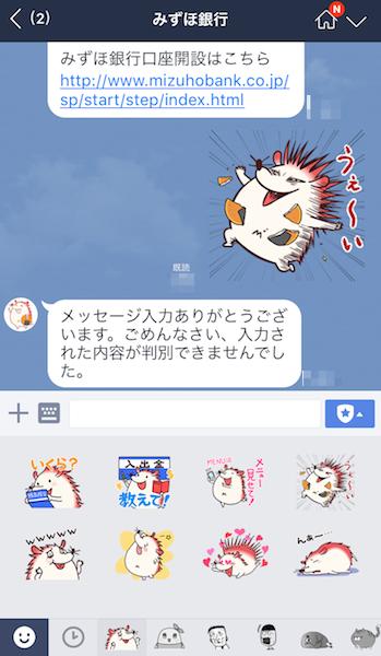 apps-mizuho13