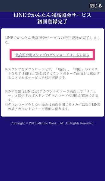 apps-mizuho9