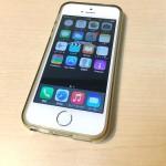 SIMロック解除ができないau iPhoneの使い道はMVNO SIMで格安運用しよう