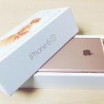 iPhone6sのバッテリー問題、製造工程に問題があったことが判明