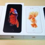 iPhone6s / 6s Plus に乗り換えるべきか?と悩んでいる人へ