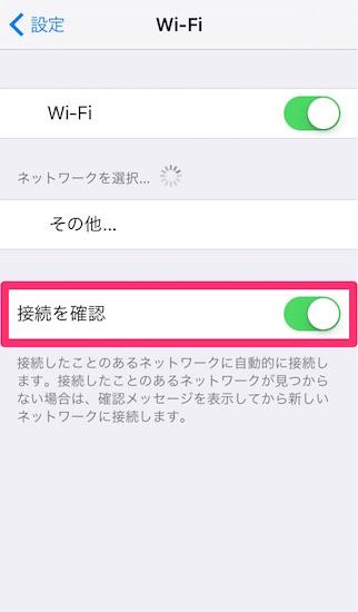 iphone-battery_saving12