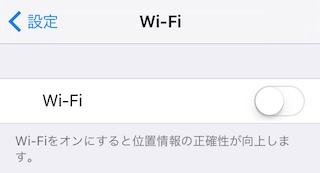 iphone-battery_saving17