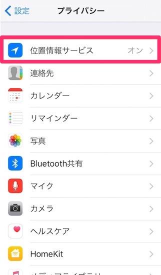 iphone-battery_saving48