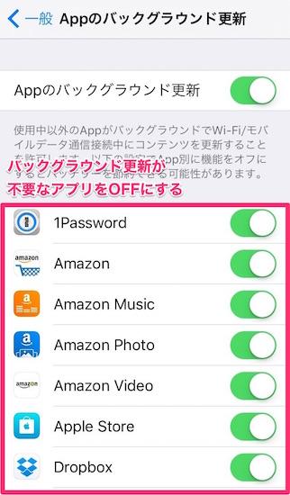 iphone-battery_saving57