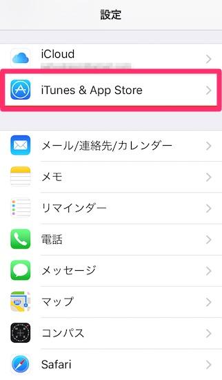 iphone-battery_saving58