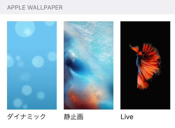iphone-battery_saving6