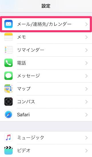 iphone-battery_saving60