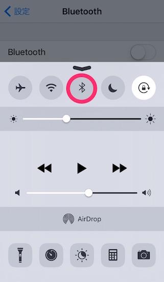 iphone-battery_saving9