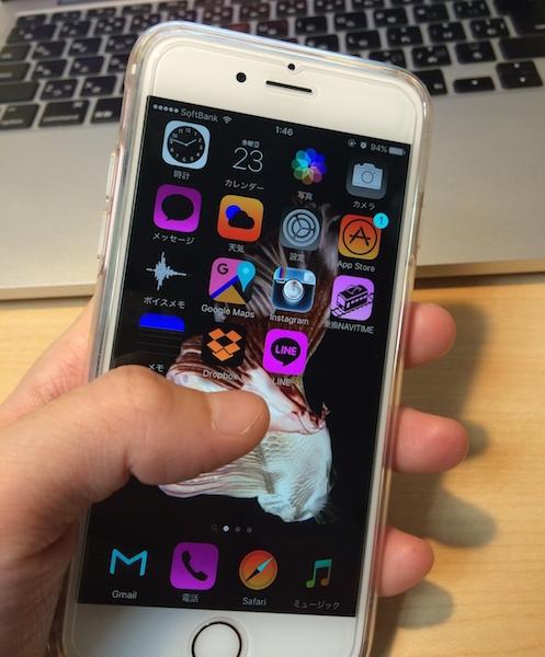 iphone-screen1