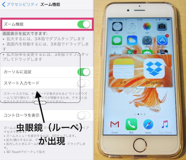 iphone-screen6