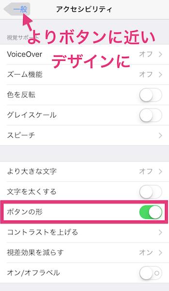 iphone-screen7