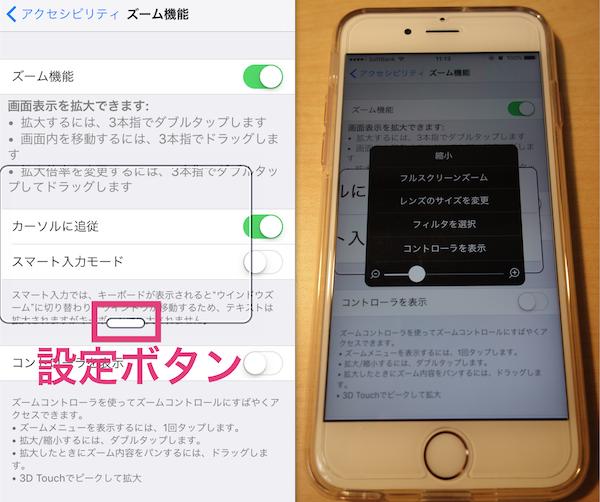 iphone-screen8
