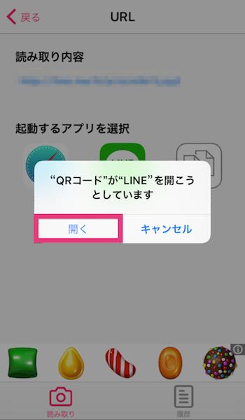 line-add_friend10