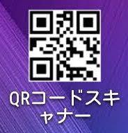 line-add_friend14