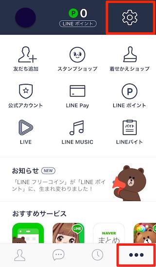 line-design10