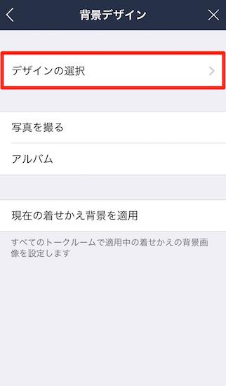 line-design13