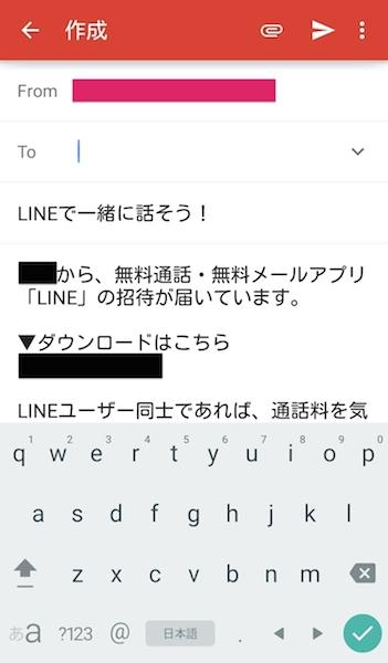 line-qrcode4