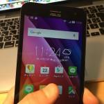 ZenFone 2 Laserでスクリーンショットを設定する方法