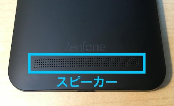 zenfone2_laser-review11