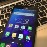 Android携帯で空白のホーム画面が出現した時の対処法