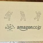 Amazon、日本参入15周年を記念してかわいいダンボールで商品を発送!?