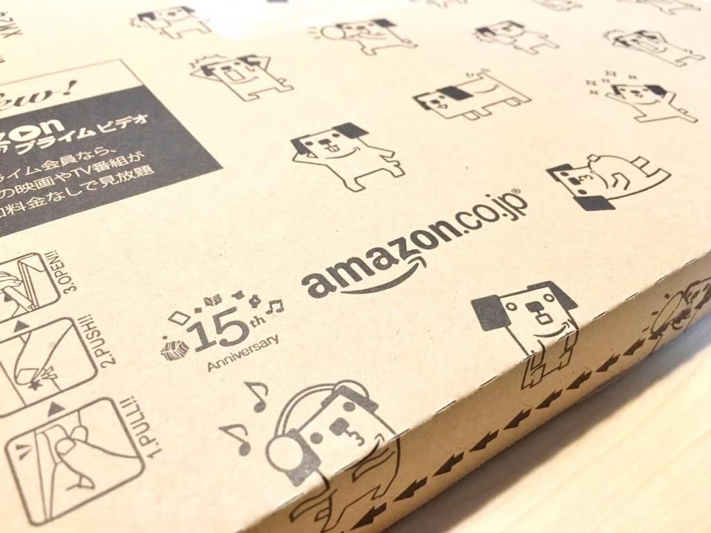 amazon-box4