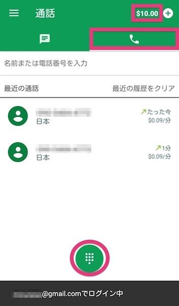 apps-hangout5