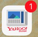 apps-notification_iconbatch1