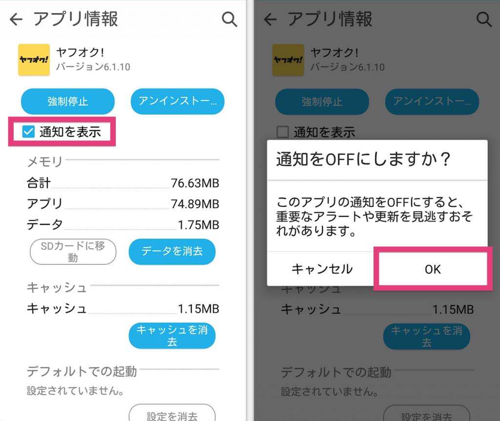 apps-notification_iconbatch5