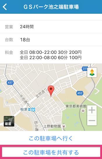 apps-pppark12