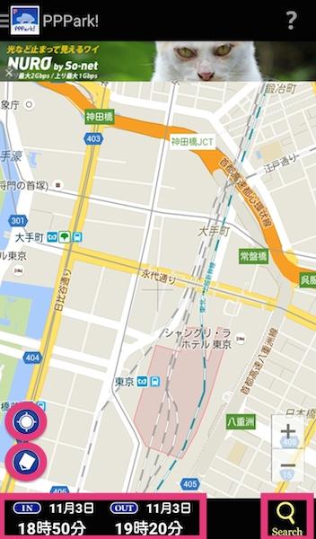 apps-pppark18
