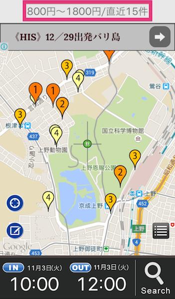apps-pppark4