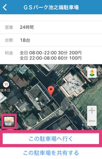 apps-pppark9