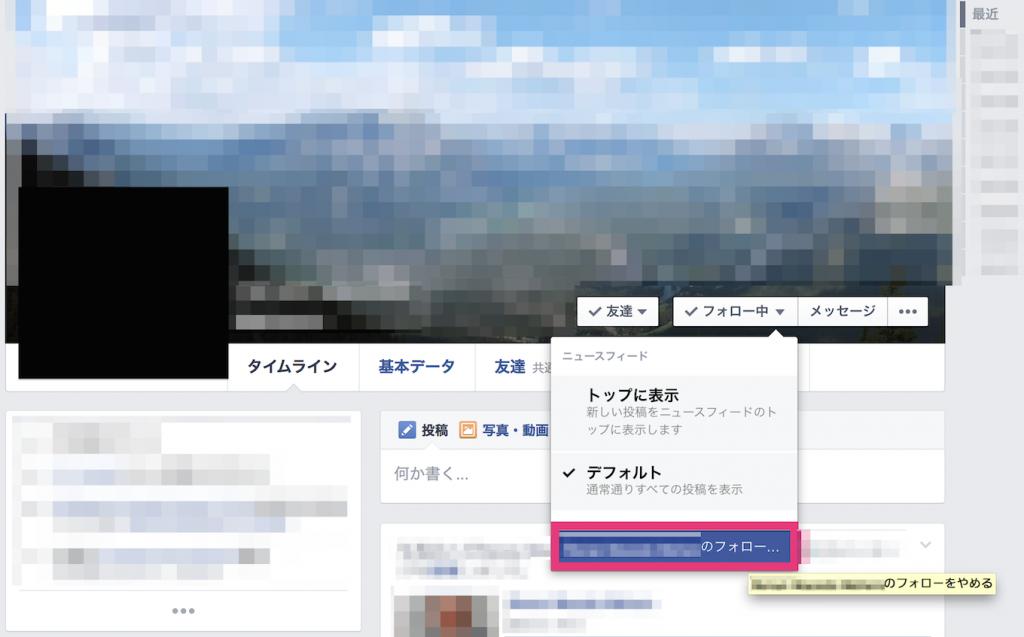 facebook-follow1