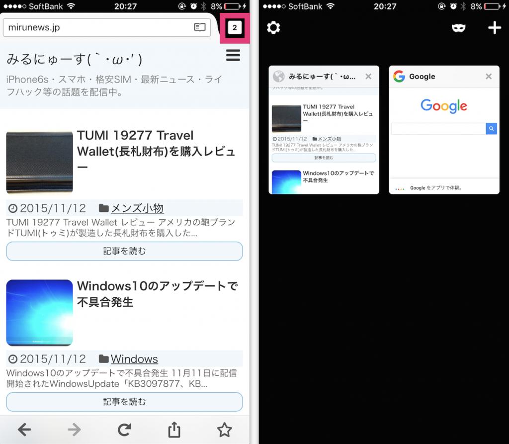 firefox_web_browser2
