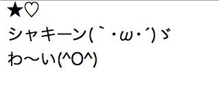 google-japanese_input9
