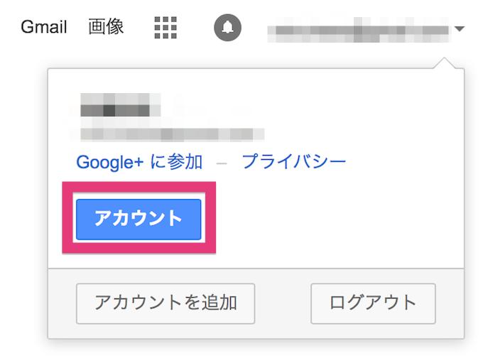 google_authenticator1