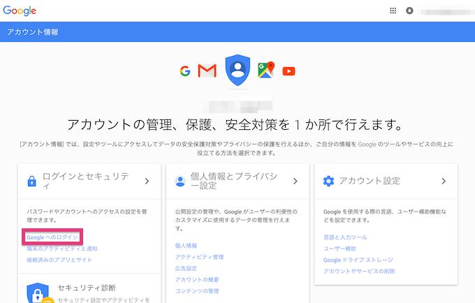 google_authenticator2