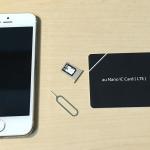 iPhone5s(iOS9)でUQmobileのSIMカードを使えるかどうかを試してみた!