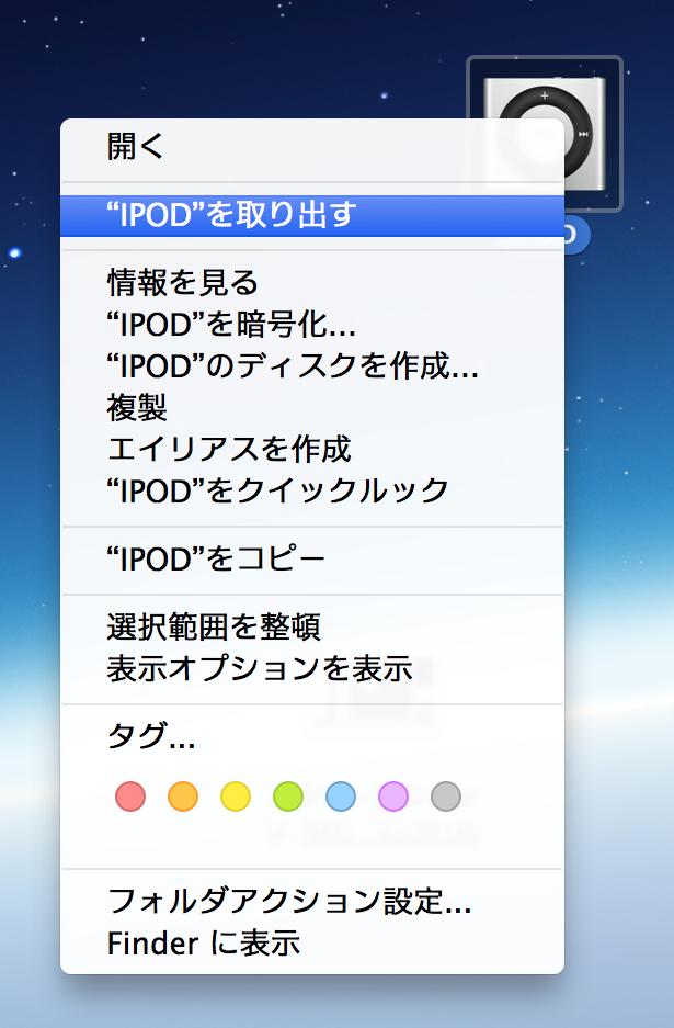 ipod_shuffle8