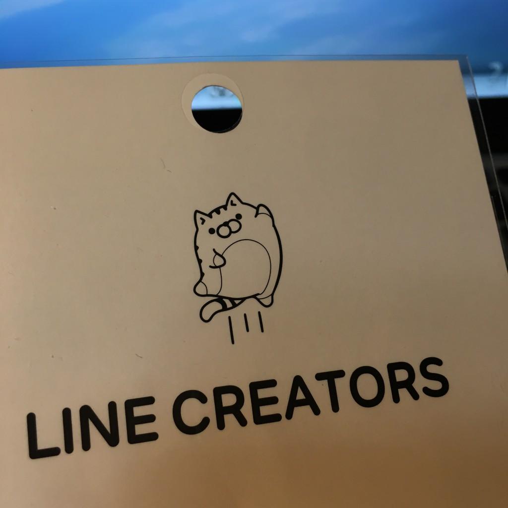 line-stamp4